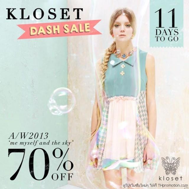 Kloset Dash Sale 2014