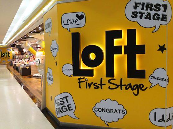 Loft First Stage 2