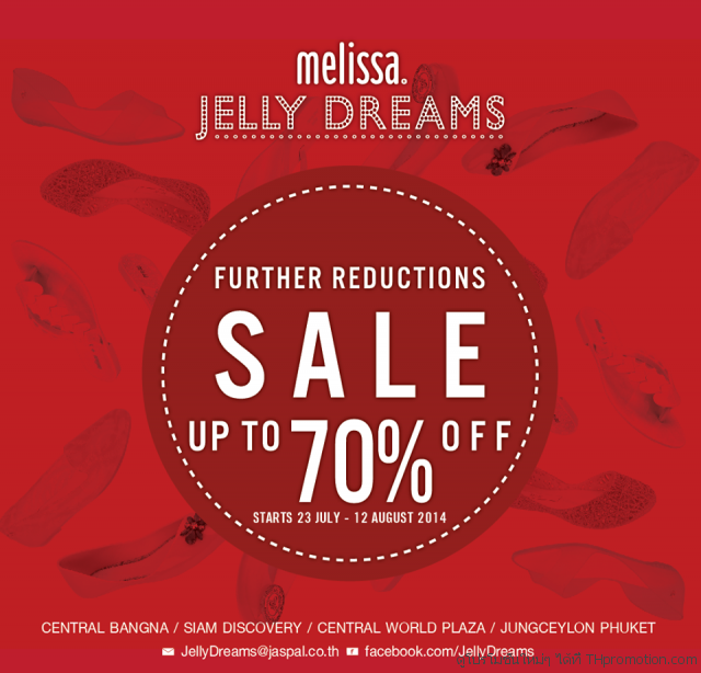 Melissa Jelly Dreams