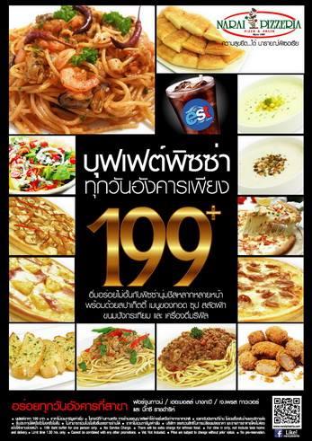 Narai Pizzeria 1