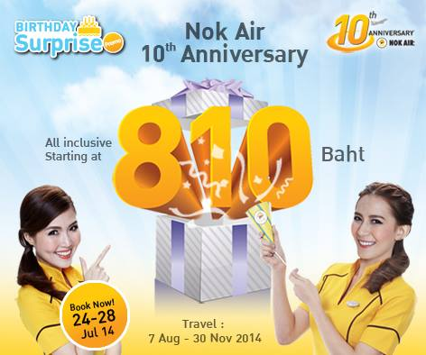 Nok Air 10th Anniversary 2014