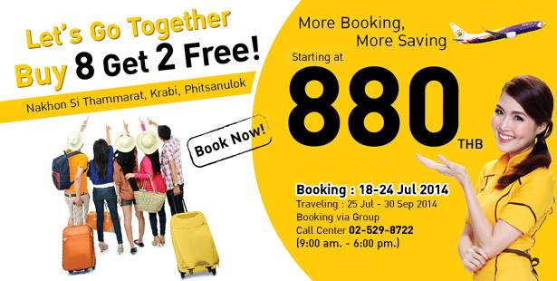"Nok Air ""Let's go together"""