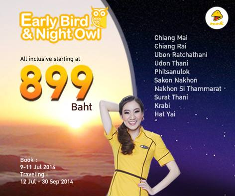 Nokair Early Bird & Night Owl