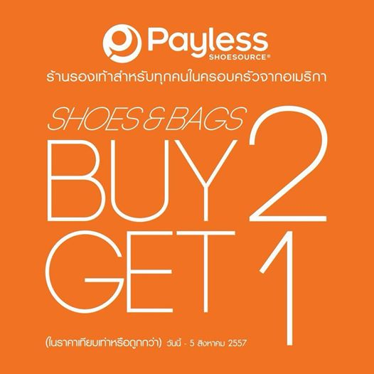 Payless Shoes & Bags Buy 2 Get 1