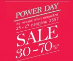 Power Day Sale