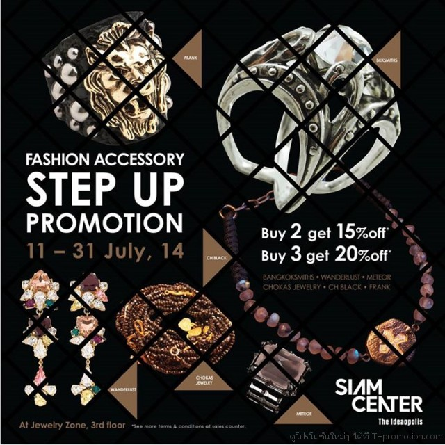 Siam Center Fashion Accessories Step Up Promotion
