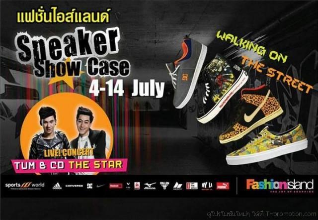 Sneaker Showcase 2014