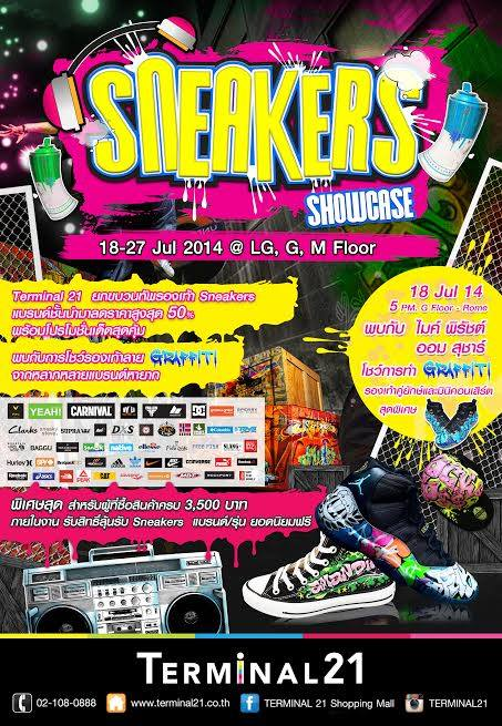 Sneakers ShowCase 2014