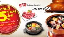 Sukishi Korean Charcoal Grill