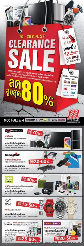 THE MALL CLEARANCE SALE 1