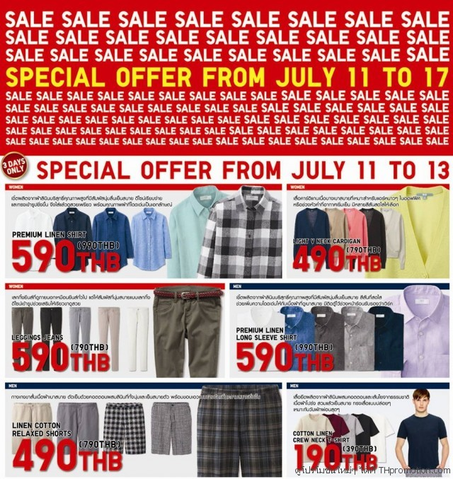 Uniqlo SALE SALE SALE 2