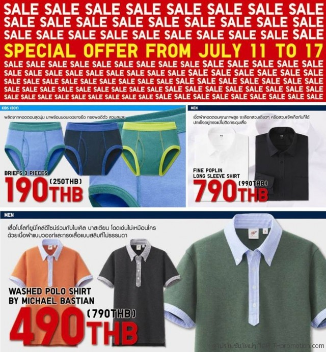 Uniqlo SALE SALE SALE 3