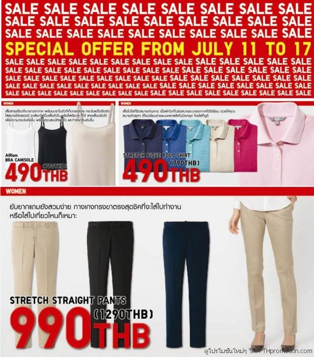 Uniqlo SALE SALE SALE 4