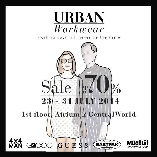 Urban Workwear Sale