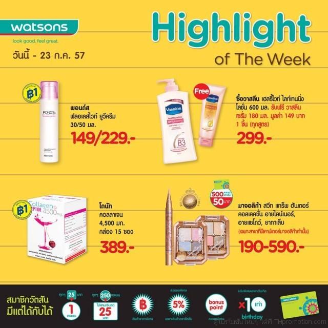 Watsons Highlight of the week