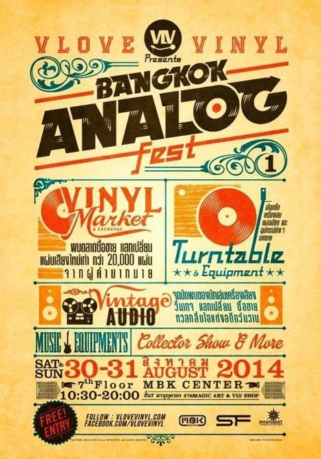 Bangkok Analog Fest 1