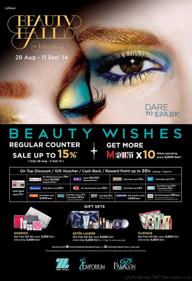 "Beauty Hall Beauty Wishes ""DARE to SPARK"""