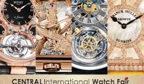 Central International Watch Fair