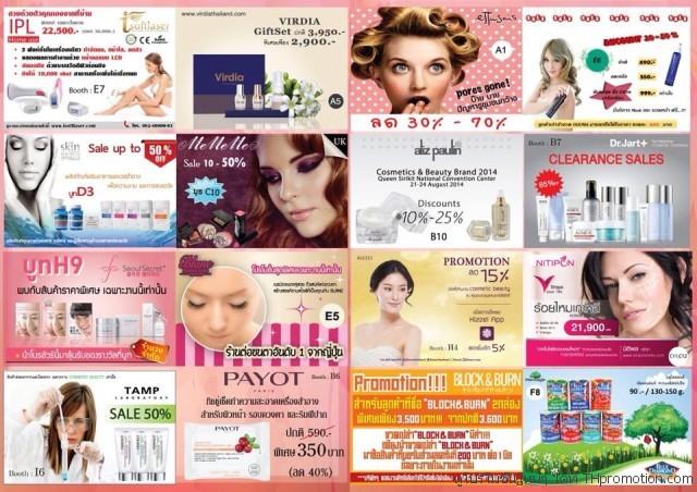 Cosmetics Beauty Brand 2