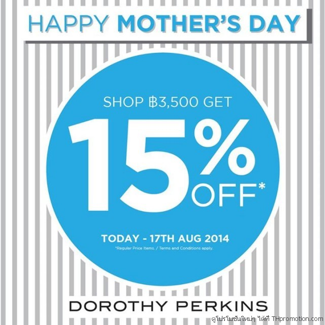 DOROTHY PERKINS HAPPY MOTHER'S DAY