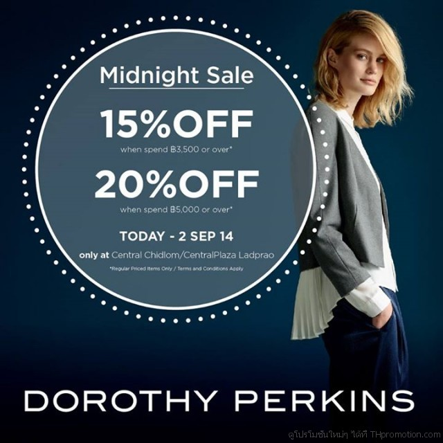Dorothy Perkins Midnight Sale