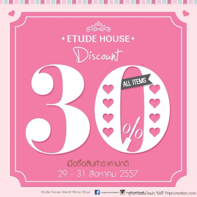 Etude House Discount