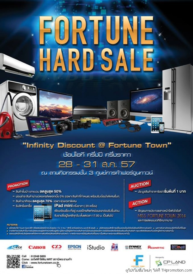 FORTUNE HARD SALE 1