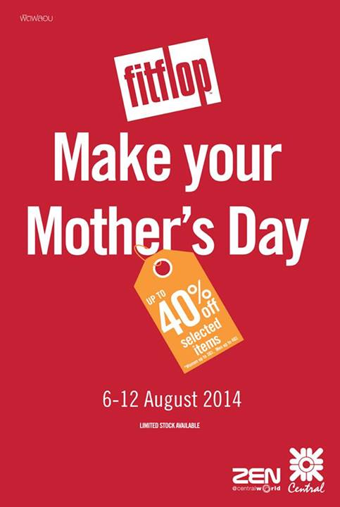 Fitflop Make Your Mother's Day 2