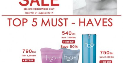 H2O Plus BEAUTY SALE