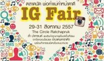 IG Fair