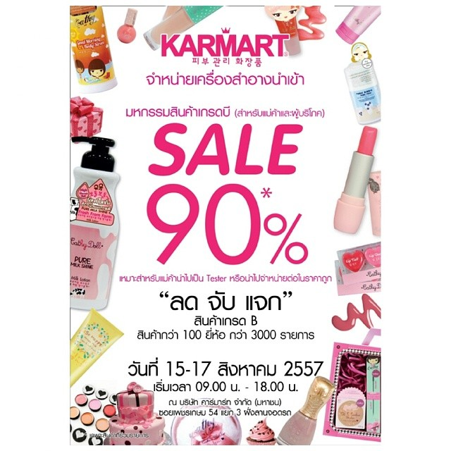 Karmart Warehouse Sale 1