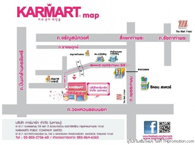 Karmart Warehouse Sale 2