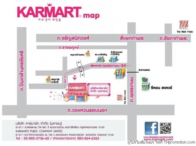 Karmart Warehouse Sale 2