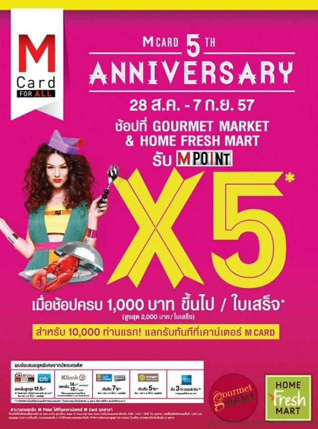 M Card 5th Anniversary
