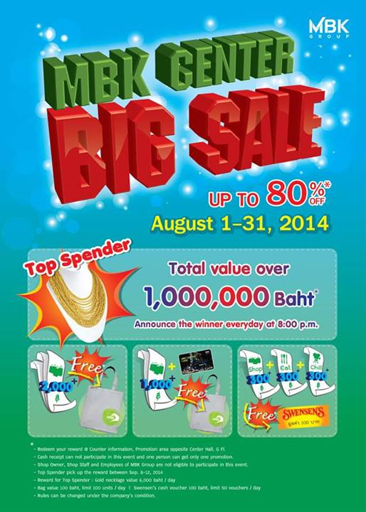 MBK Center BIG Sale
