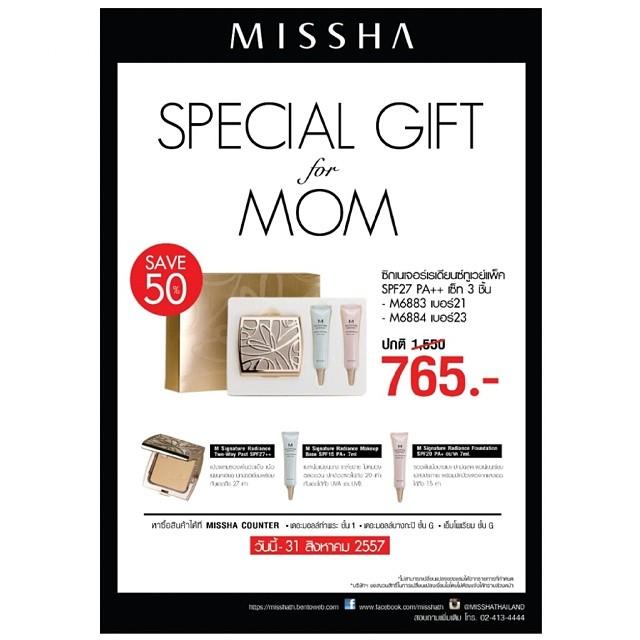 MISSHA 2