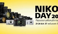 Nikon day Bangkok 2014