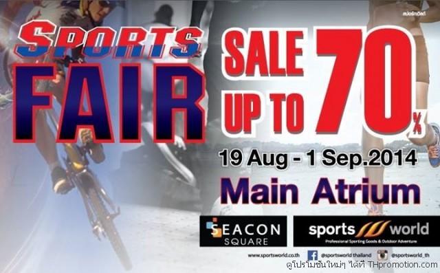 Sportsworld Sport Fair