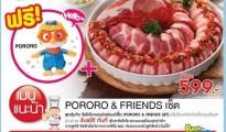 Sukishi Pororo & Friends Set
