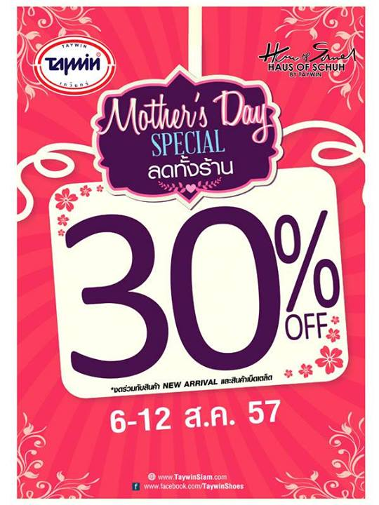 "TAYWIN ""Mother's Day Special"""