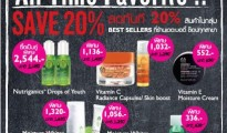The Body Shop All time favorite