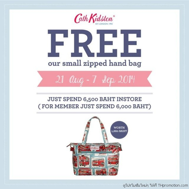 cath-kidston-free-small-zipped-handbag-aug-sep-2014