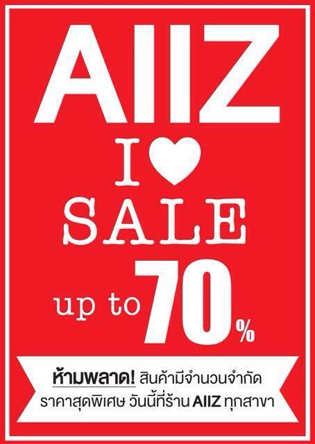 AIIZ I Love Sale 1