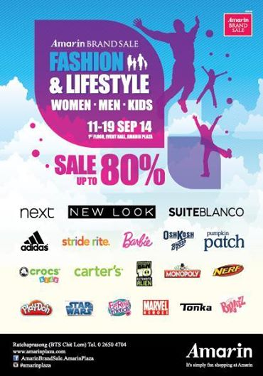 Amarin Brand Sale Fashion & Lifestyle