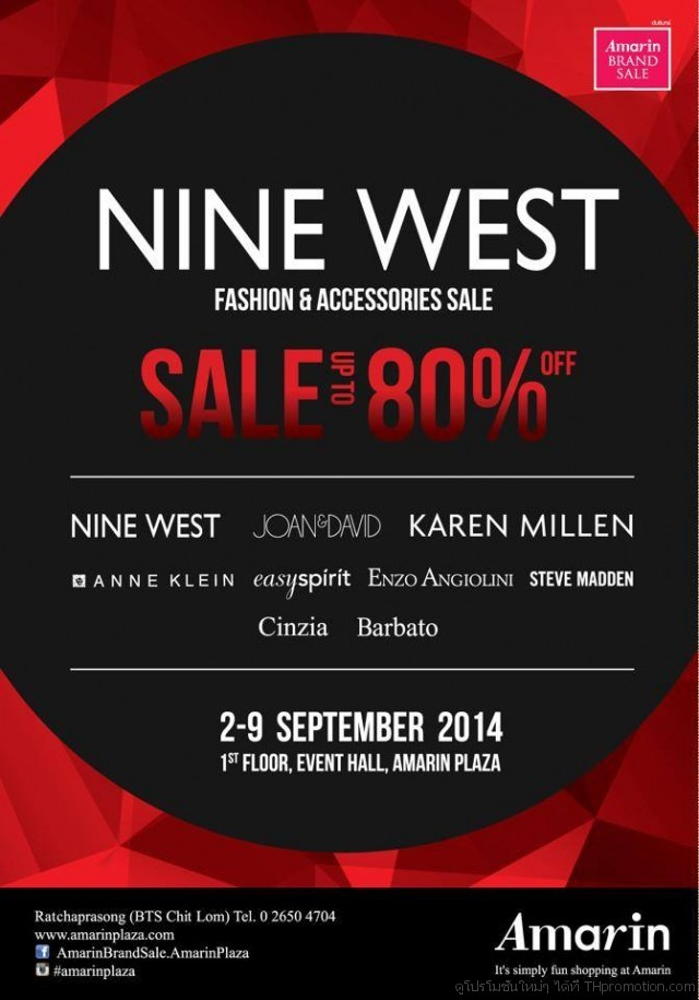 Amarin Brand Sale; Nine West Fashion&Accessories Sale