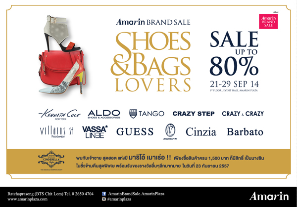 Amarin Brand Sale- Shoes & Bags Lovers