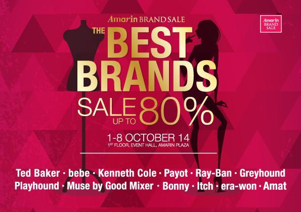 Amarin Brand Sale The Best Brand Sale