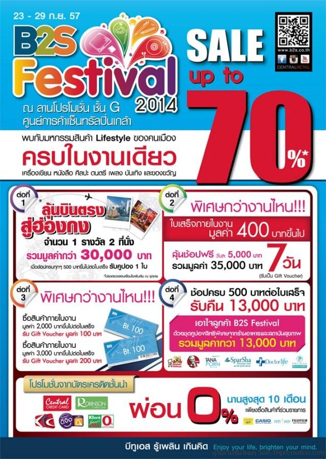 B2S Festival 2014