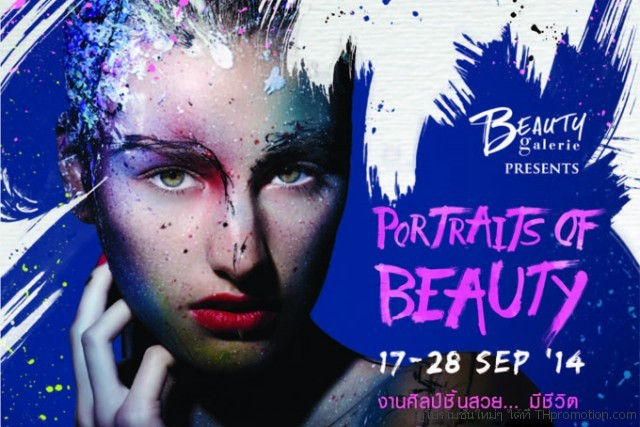 Beauty Galerie Presents Portraits of Beauty