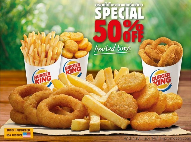 Burger King Special 50OFF